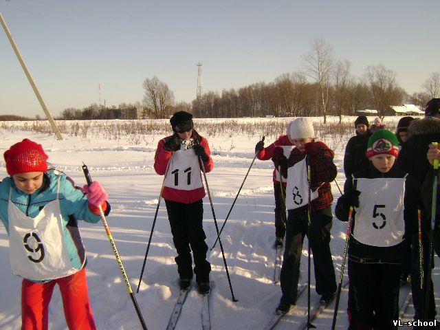 Лыжние соревнования